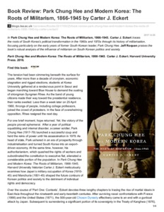 review of carter j eckert s korea Find great deals for park chung hee and modern korea : the roots of militarism, 1866-1945 by carter j eckert (2016, hardcover) shop with confidence on ebay.